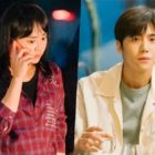 "Moon Geun Young Secretly Spies On Kim Seon Ho In ""Catch The Ghost"""
