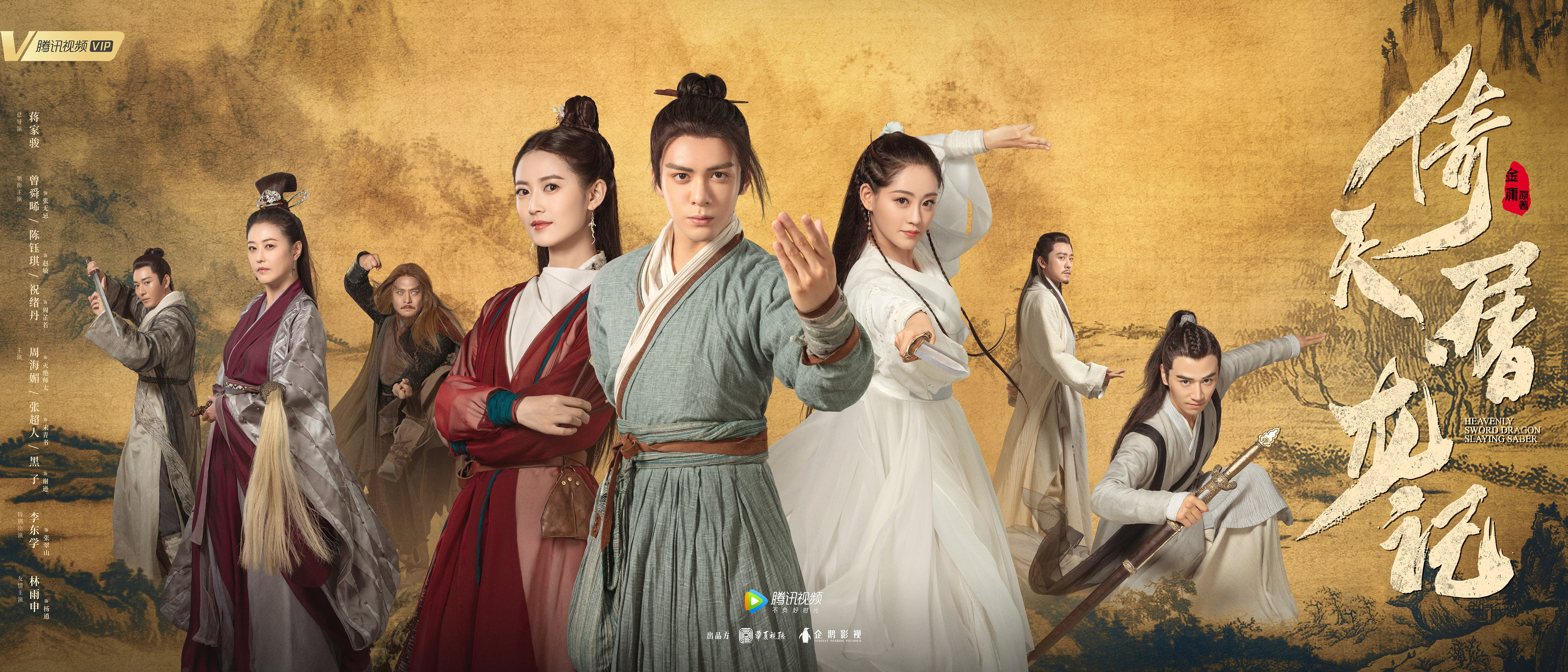 15 C-Dramas That Caused A Sensation in 2019 | Soompi