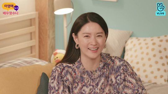 https://0.soompi.io/wp-content/uploads/2019/11/13134037/lee-young-ae1.jpg