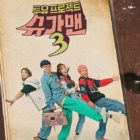 "Yoo Jae Suk, Heize, Yoo Hee Yeol, And Kim Eana Go Back In Time For ""Sugar Man 3"" Poster"
