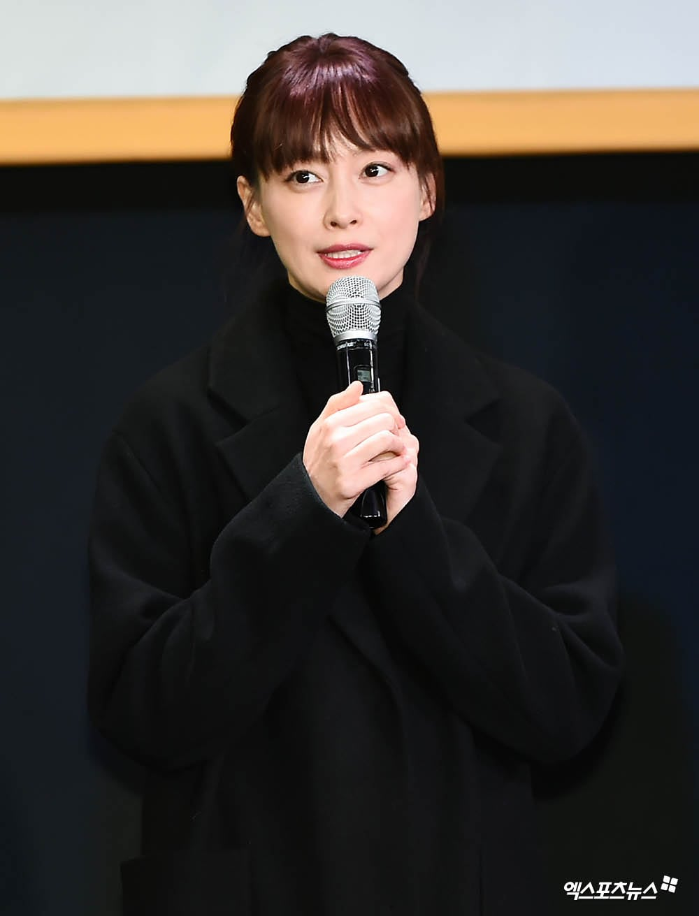 https://0.soompi.io/wp-content/uploads/2019/11/14193413/Lee-Na-Young-XPN.jpg