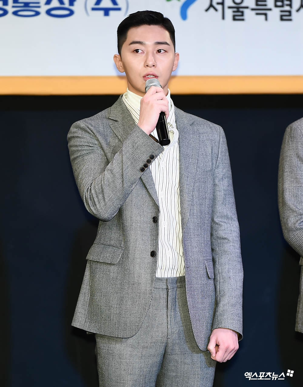 https://0.soompi.io/wp-content/uploads/2019/11/14193433/Park-Seo-Joon-xpn.jpg