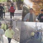 "tvN's New Variety Show ""RUN"" Shares 1st Look And Details Of Running Crew Led By Ji Sung"