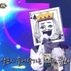 """Popular Boy Group Member Impresses Audience With Smooth Voice On """"The King Of Mask Singer"""""""