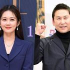 2019 SBS Drama Awards Announces Date + Jang Nara And Shin Dong Yup To Host