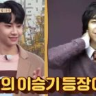 """Watch: Kang Ho Dong Compares UP10TION's Lee Jin Hyuk To Lee Seung Gi In """"Let's Eat Dinner Together"""" Preview"""