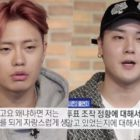 """""""Produce 101 Season 2"""" Trainees Jung Dong Soo And Kim Nam Hyung Share Thoughts About Vote Manipulation Case"""