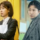 "Seo Hyun Jin And Ra Mi Ran Are Charismatic Educators In Upcoming Drama ""Black Dog"""