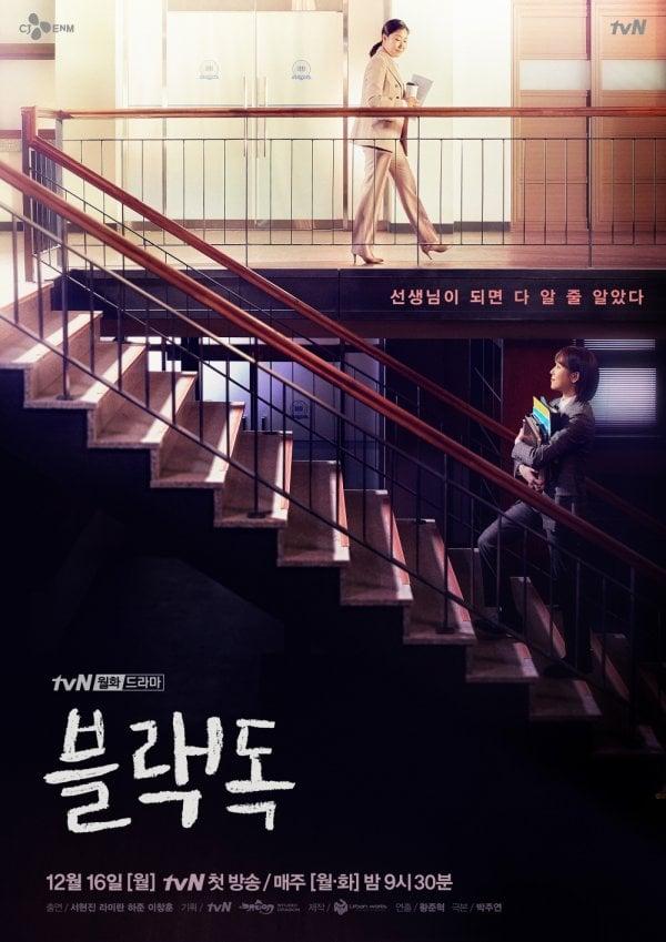 ra-mi-ran-seo-hyun-jin.jpg