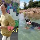 "Watch: Namgoong Min Films In Hawaii + Searches For Lucky Sea Turtle In ""I Live Alone"" Preview"