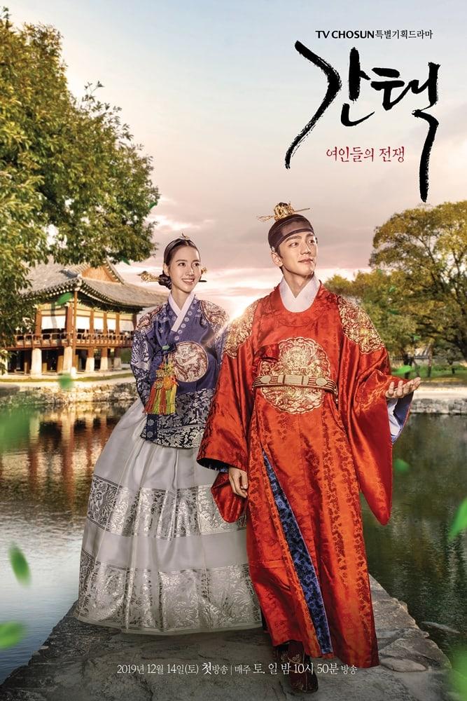 jin-se-yeon-kim-min-kyu.jpg