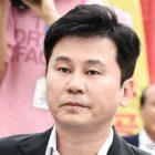 Prosecution Revealed To Have Closed Case On Yang Hyun Suk's Prostitution Mediation Suspicions