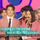 "Watch: NCT's Jeno And CLC's Yeeun Step Down As ""The Show"" MCs + Say Farewell"