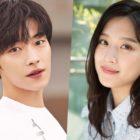 Woo Do Hwan And Moon Ga Young Deny Dating Rumors Again