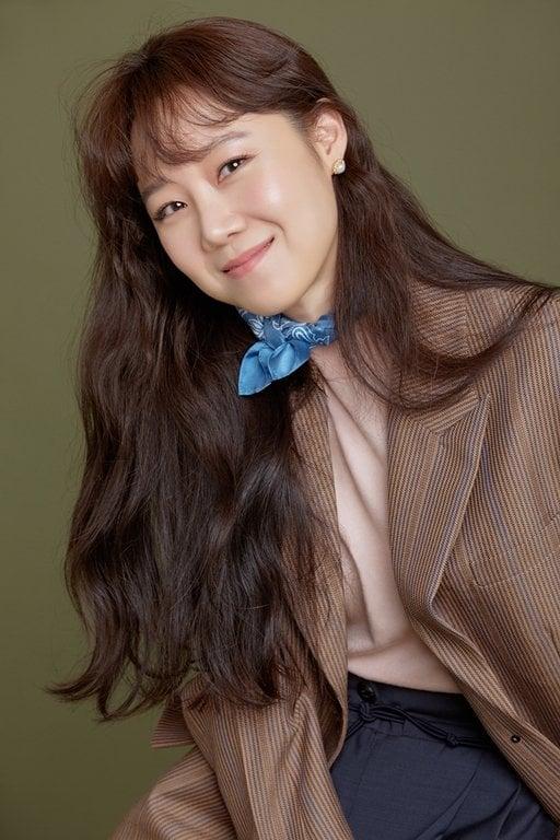 https://0.soompi.io/wp-content/uploads/2019/11/26193401/Gong-Hyo-Jin-2.jpg