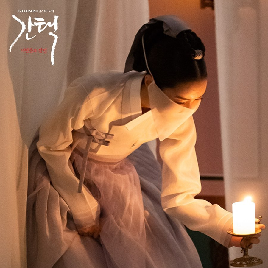 Jin-Se-Yeon_3.jpg