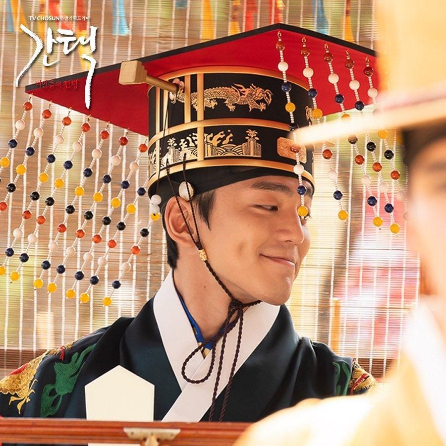 Kim-Min-Kyu_1.jpg