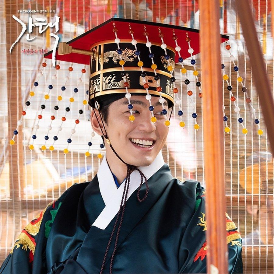 Kim-Min-Kyu_2.jpg
