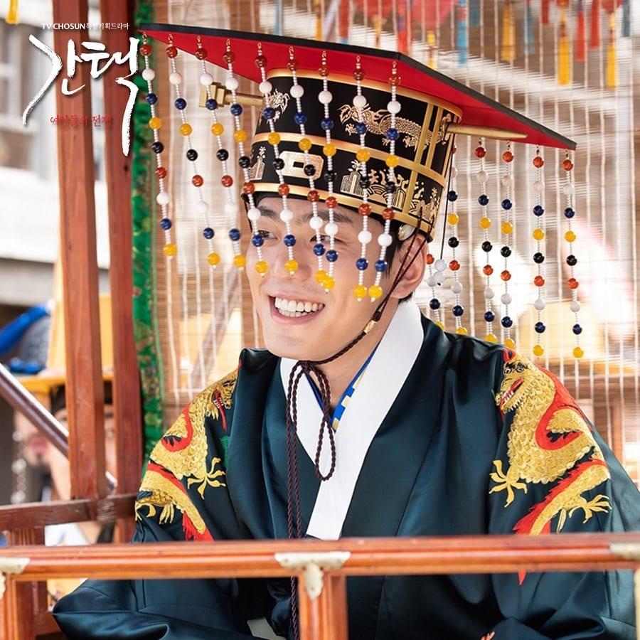 Kim-Min-Kyu_3.jpg