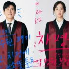 "Lee Sun Gyun And Jung Ryeo Won Show Distinct Personalities In ""War Of Prosecutors"" Posters"