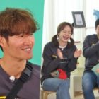 "Kim Jong Kook Gets Jealous Over Jun So Min + Yang Se Chan On ""Running Man"""