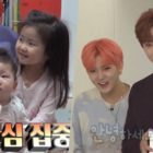 """Watch: NU'EST's Minhyun And Ren Transform Into Caring Babysitters On """"The Return Of Superman"""""""