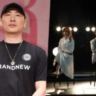 Update: Rhymer And Melon Respond To Chart Manipulation Allegations About Kim Na Young And Yang Da Il's Duet