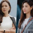 "Son Ye Jin And Seo Ji Hye Are Chaebol Queens Fighting For Hyun Bin's Heart In ""Crash Landing On You"""