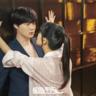 "Oh Yeon Seo Puts Ahn Jae Hyun In An Awkward Position In New Stills For ""Love With Flaws"""