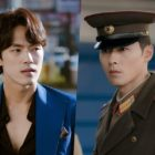 "Kim Jung Hyun And Hyun Bin To Show Contrasting Charms As They Clash On ""Crash Landing On You"""