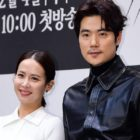 Jo Yeo Jeong And Kim Kang Woo Talk About Reuniting In New Drama After 7 Years
