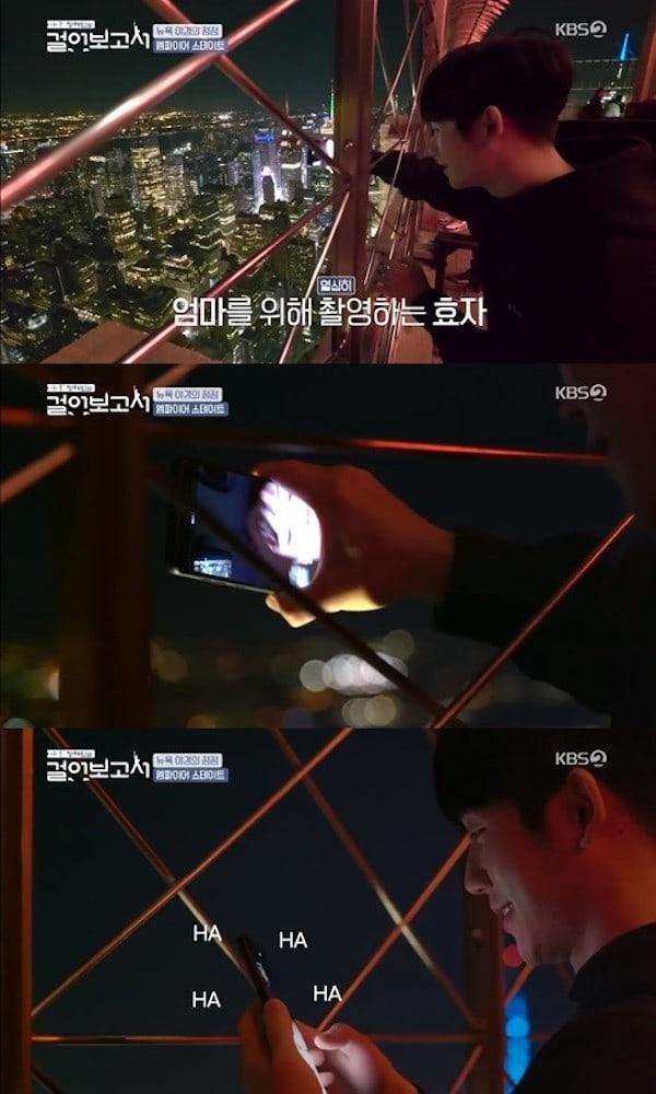 jung-hae-in-31.jpg