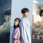8 More K-Dramas Of 2019 That You Shouldn't Miss
