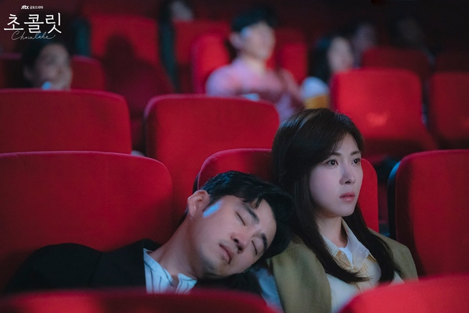 yoon-kye-sang-ha-ji-won-1.jpg