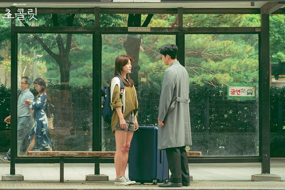 yoon-kye-sang-ha-ji-won-2.jpg