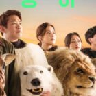 Watch: Kang Sora And Ahn Jae Hong's Upcoming Comedy Movie Releases Wild Teaser And Posters