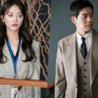 "Pyo Ye Jin Is Taken Aback By Lee Sang Yoon's Cold Shoulder In ""VIP"""