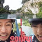 Watch: BTOB's Yook Sungjae And Lee Sang Yoon Bond While Bungee Jumping In New Zealand