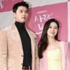 Hyun Bin And Son Ye Jin Talk About Reuniting In Rom-Com Drama After Starring In Film Together