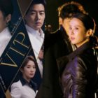 """VIP"" And Jo Yeo Jeong Top Rankings Of Most Buzzworthy Dramas And Actors"