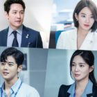 """Chief Of Staff"" Cast Says Goodbye As Season Two Comes To An End"