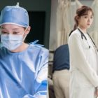 "Lee Sung Kyung Returns To The Operating Room For Season 2 Of ""Romantic Doctor Kim"""