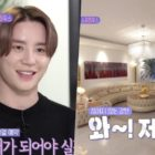 Kim Junsu Shows His Luxurious Home In 1st Major Network TV Appearance In 10 Years