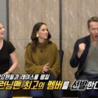 """Watch: Ryan Reynolds, Mélanie Laurent, and Adria Arjona Join The """"Running Man"""" Cast In Exciting Preview"""