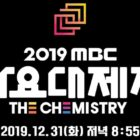 2019 MBC Music Festival Announces Final Lineup