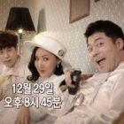 Watch: Block B's P.O, MAMAMOO's Hwasa, And Jun Hyun Moo Have A Blast In Teaser For 2019 MBC Entertainment Awards