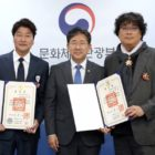 """Song Kang Ho And Bong Joon Ho Receive Recognition From Government After Success Of """"Parasite"""""""
