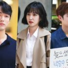 "Namgoong Min, Park Eun Bin, And Jo Byeong Gyu Meet At The Airport With Contrasting Feelings In ""Stove League"""