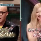 "Watch: BLACKPINK's Rosé And Hong Suk Chun Light Up Friends Special In ""Amazing Saturday"" Preview"