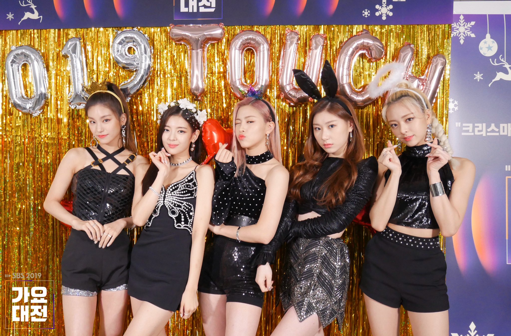 Stars Shine On The Red Carpet At 2019 SBS Gayo Daejeon | Soompi